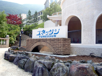 Yunessun