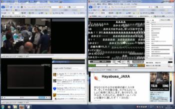 Hayabusa_return_spot