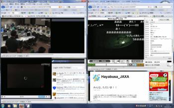 Hayabusa_return_spot_replay